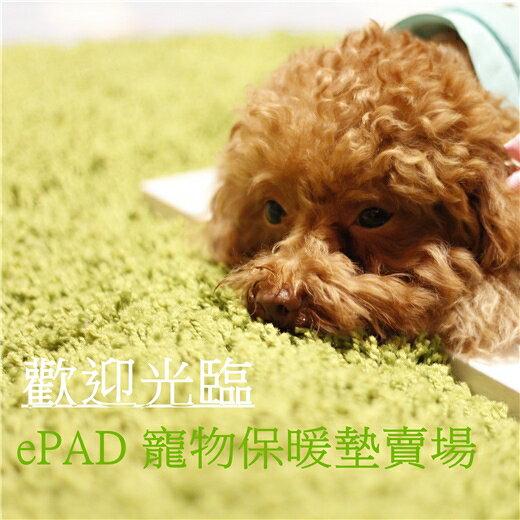 ePAD寵物保暖墊