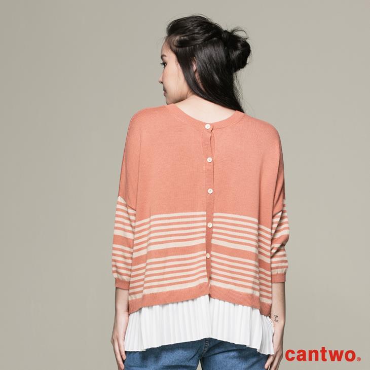 cantwo條紋後釦針織上衣(共三色) 3