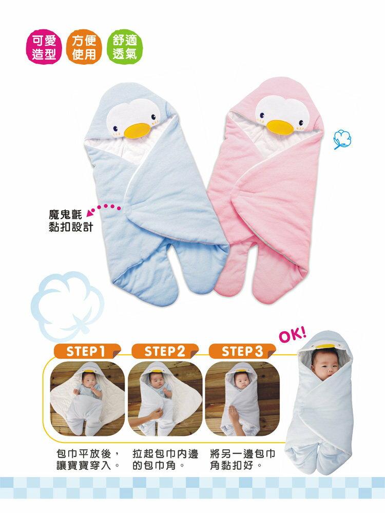 PUKU藍色企鵝 - 造型包巾 (水藍/粉紅) 2