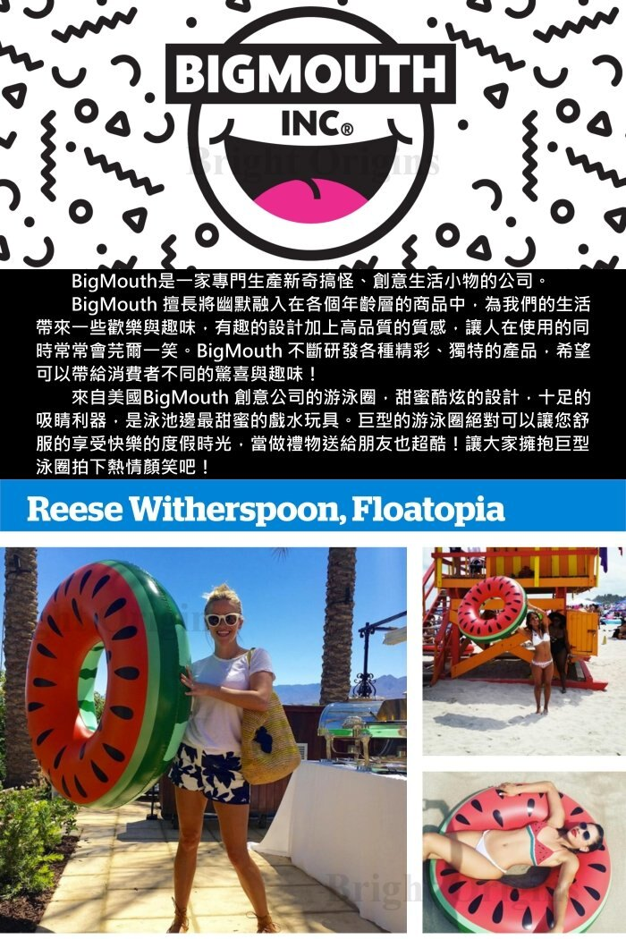 【美國BIGMOUTH】造型泳圈 巧克力甜甜圈款 ((團購省運費)) 2