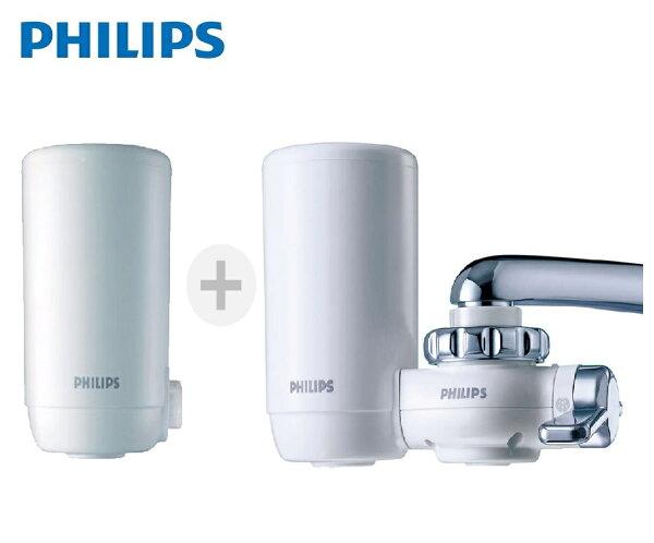 (升級體驗)飛利浦 PHILIPS 超濾龍頭式淨水器組合(WP3811+WP3911)