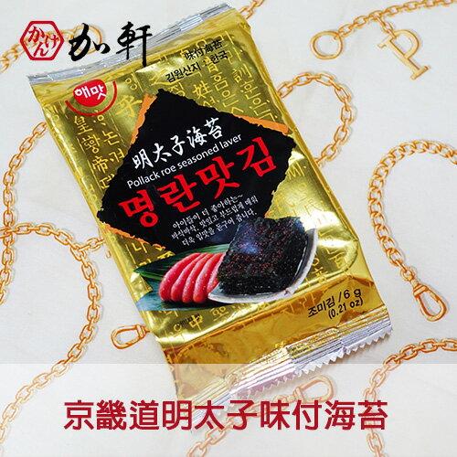 《加軒》韓國進口京畿道明太子味付海苔