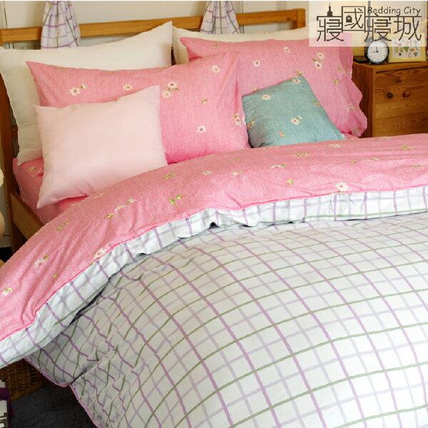 加大雙人床包被套4件組-春天の格紋 【精梳純棉、吸濕排汗、觸感升級】台灣製造 # 寢國寢城 1