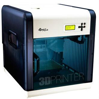 XYZprinting da Vinci 1.0A 3D列印機
