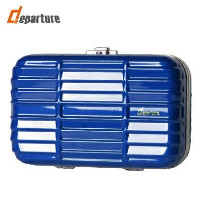 隨身收納盒 化妝包  德國拜耳PC硬殼-藍色 :: departure 旅行趣∕ HD078 0