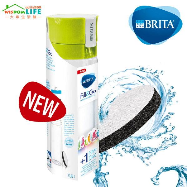 新款二代 德國 BRITA Fill&Go 0.6L 隨身濾水瓶 濾水壺 內贈專用提帶綠色現貨629元 !