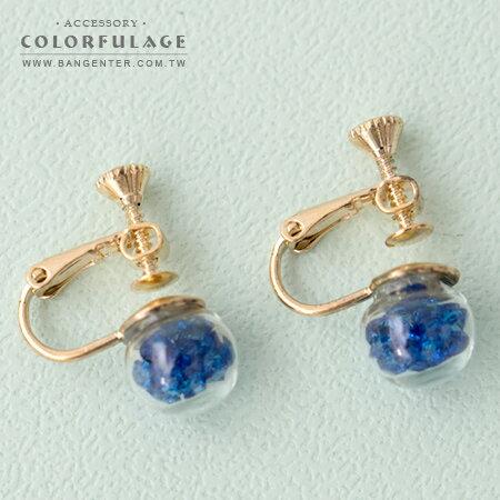 夾式耳環 神祕之星 藍色海洋大力丸金色耳夾耳環 柒彩年代【ND339】一對 - 限時優惠好康折扣