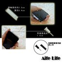 【aife life】iPhone/iPad/htc/智慧型手機/基本款耳機孔防塵塞+傳輸塞/耳機塞/防潮塞,歡迎大量批發!