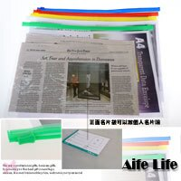 【aife life】A4橫式透明拉鏈袋/拉鍊夾鏈夾鍊袋資料袋資料夾資料套文件夾文件袋