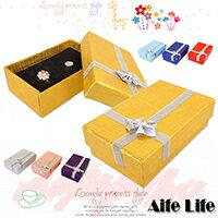 【aife life】蝴蝶結飾品小方盒/珠寶盒禮物盒包裝盒婚禮小物戒指項鍊耳環手錶收納展示
