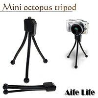 【aife life】迷你相機章魚三腳架(圓腳)/相機手機迷你支架自拍三角架