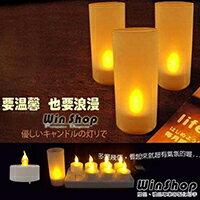 【aife life】浪漫滿屋居家擺飾LED擬真黃蠟燭燈/杯燈生日蠟燭小夜燈造型燈聖誕婚禮佈置(有燈罩無聲控)