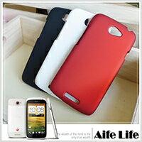 ~aife life~HTC oneS 素色霧面手機保護殼 z520e磨砂殼 皮革漆 硬殼
