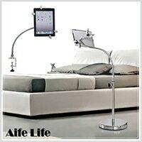 【aife life】二用平板電腦支架/IPad/平板電腦落地支架/懶人支架/電腦支架可直放橫放桌面用