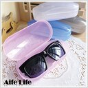【aife life】硬式果凍眼鏡盒-加大款/太陽眼鏡收納盒/太陽眼鏡盒/眼鏡硬盒/3D眼鏡盒