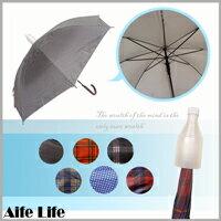 【aife life】23吋不滴水UV自動傘/UV晴雨傘 自動傘 抗UV 無敵傘 傘套 廣告傘