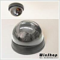 【aife life】偽真監視器/假監視器吸頂式半球型偽裝型監視器仿真攝影機鏡頭閃爍紅色LED燈