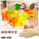【aife life】暖手袋/自動暖手袋/神奇熱寶/暖暖包/暖手寶/冷熱敷袋/溫暖你整個冬天喔~