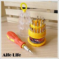 【aife life】30合1工具組/多用途工具組/手工具/五金/維修工具組/移動式工具箱