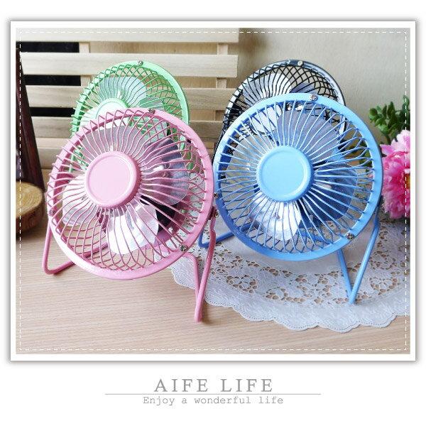 【aife life】復古迷你鋁葉鐵風扇/4吋鋁葉USB風扇/超低耗電非塑膠葉片/大同電風扇/迷你風扇
