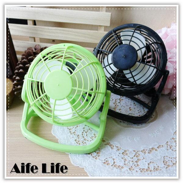 【aife life】復古迷你小風扇/USB風扇/大同風扇/迷你風扇/桌上型風扇/電風扇
