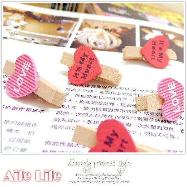 【aife life】韓國熱賣暢銷款!迷你紅色愛心小夾子/小木夾/拍立得/名片夾/書籤/卡片夾