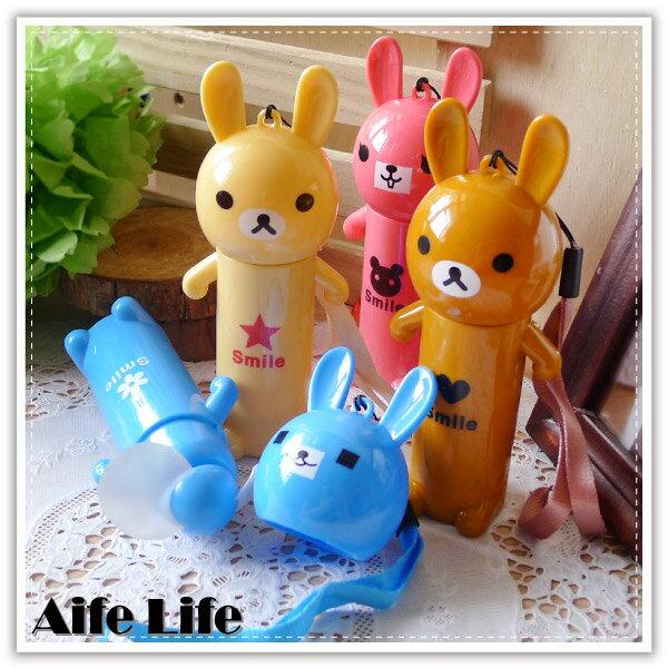 【aife life】可愛大頭兔手風扇/日系兔子電風扇/隨身攜帶式造型風扇/涼扇/迷你電扇/安全風扇