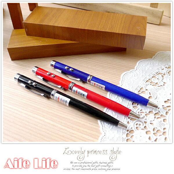【aife life】三合一優質紅外線筆/雷射筆/激光筆LED燈木盒包裝,另售綠光雷射指星觀星筆