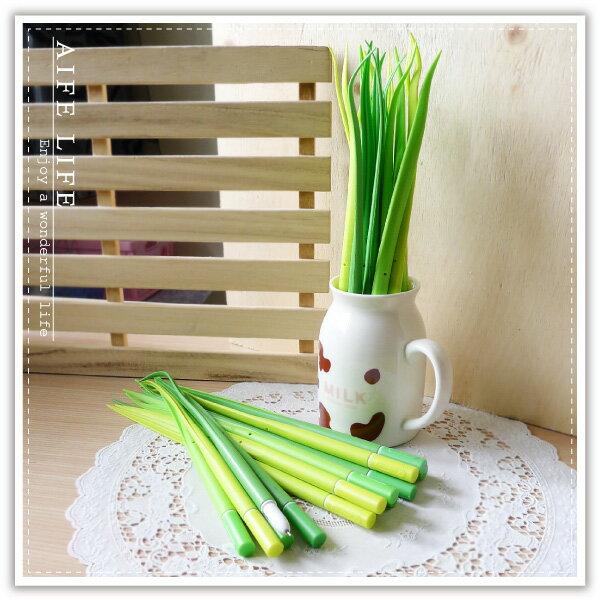 【aife life】青蔥小草造型筆/三星蔥/蒜苗/盆栽小草筆/綠葉/中性筆/造型原子筆/創意文具/廣告筆