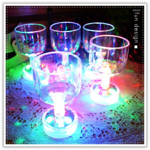 【aife life】發光高腳杯/LED發光杯/七彩LED燈/閃光酒杯/飲料杯/水晶杯/水杯/小夜燈/夜店 PUB KTV 晚會