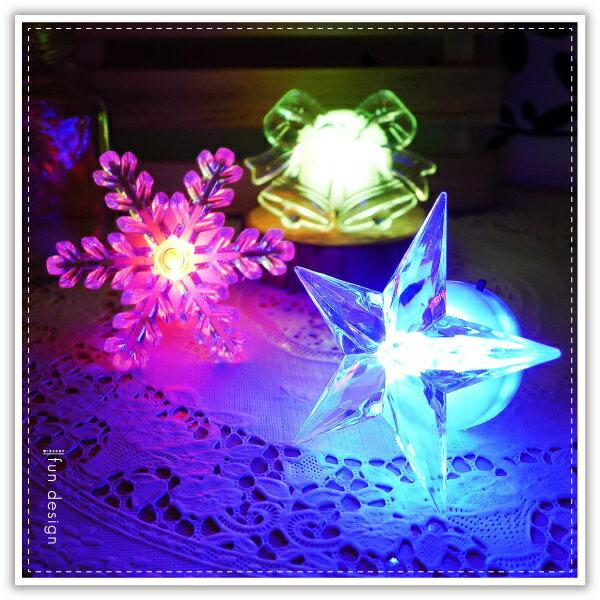 【aife life】七彩LED聖誕造型燈/雪花LED燈/水晶耶誕燈/LED小夜燈/裝飾燈/聖誕佈置
