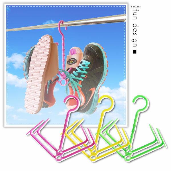 【aife life】旋轉活動式曬鞋架/魔術鞋架/多功能晒鞋架/晾鞋架/曬帽曬襪/可曬2雙鞋