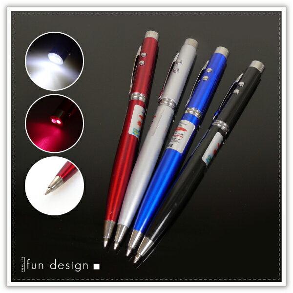 【aife life】三合一紅外線筆-裸裝/LED燈/雷射筆/原珠筆/激光筆/指星筆/客製化贈品禮品