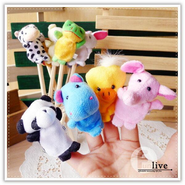 【aife life】动物指偶笔套/小动物指偶玩具/指套/动物笔套/说故事