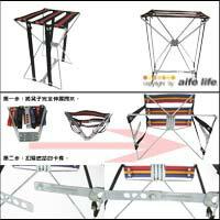 ~aife life~戶外休閒 鐵架摺疊椅^(中^)/沙灘椅 折疊椅,鐵架結構耐用又堅固,