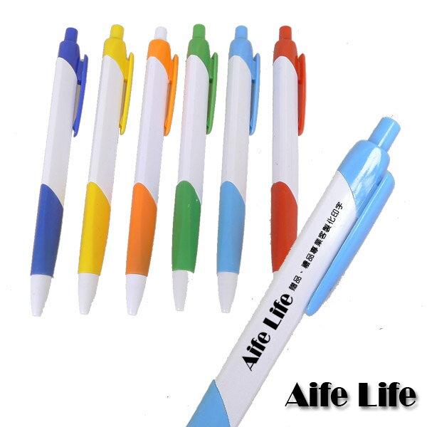 【aife life】p04超便宜廣告筆/三角筆原子筆贈品筆禮品筆印刷印字宣傳設計送禮
