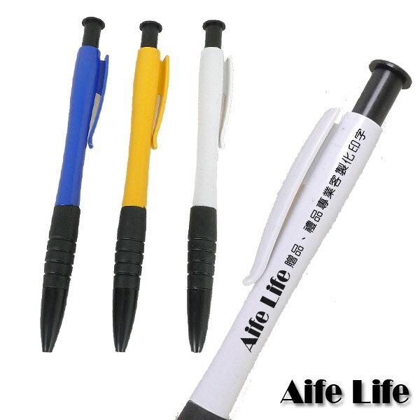 【aife life】p05超便宜廣告筆/原子筆贈品筆禮品筆問卷筆印刷印字宣傳設計送禮