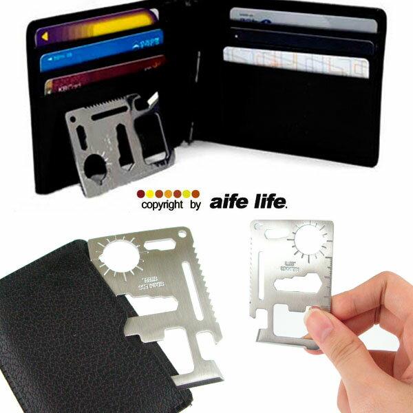 【aife life】多功能工具卡,名片工具組、軍用卡、多功能救生卡,六角板手鋸齒開罐器開瓶器