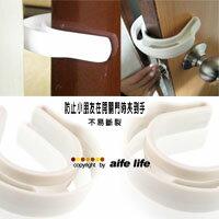 【aife life】幼兒家居安全用品馬蹄型門卡,防夾手指,安全防夾門擋、門檔,U型門檔 0