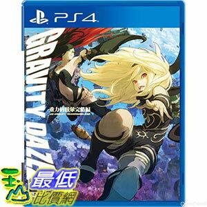 (刷卡價)  預購2016/11/30 初回版  PS4 重力異想世界完結篇 重力異想世界 2 繁體中文版