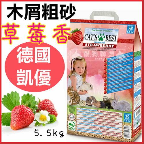 +貓狗樂園+ CAT'S BEST【凱優木屑松木粗砂。草莓香味。10L】210元*另有四包免運賣場