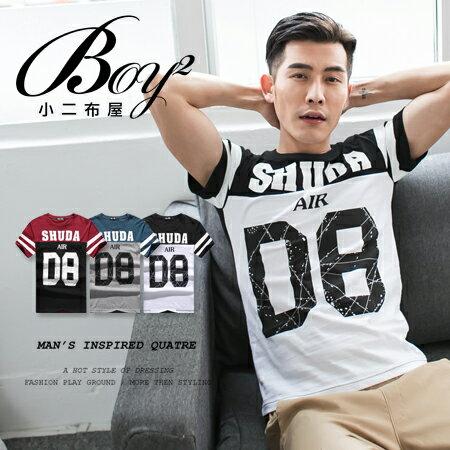 ☆BOY-2☆【NR05009】休閒潮流D8雙撞色短T 0