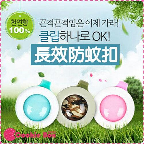 韓國 DS Wing STOP 長效 防蚊扣 1入 隨機 驅蚊 驅蟲 小黑蚊 防蚊 外出 方便 RM *餅乾盒子*