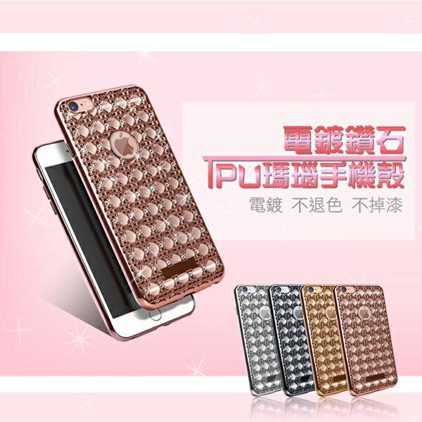 SAMSUNG GALAXY S7 edge 電鍍鑲鑽 TPU軟殼 瑪瑙手機殼 菱格紋 玫瑰金 不掉色 背蓋