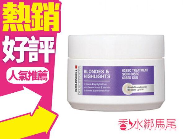 ◐香水綁馬尾◐GOLDWELL 歌薇 光纖60秒 髮膜 200ML 高度染燙後受損髮質適用