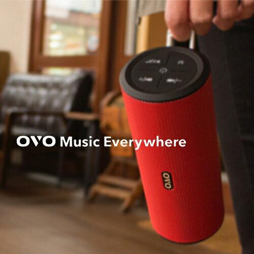 OVO Music Everywhere 音樂隨行杯 藍牙喇叭(紅色) 送保溫杯