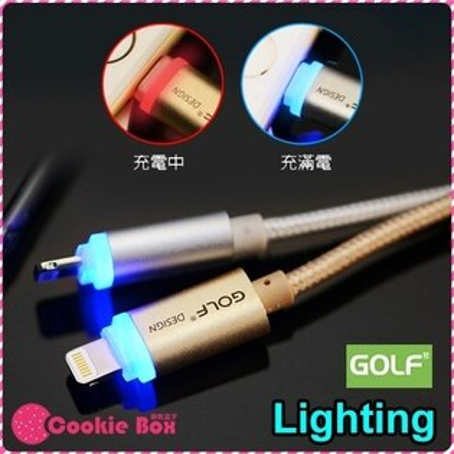 GOLF 智能 充電 發光 傳輸線 Apple iphone  Lighting 接口 100cm 數據線 *餅乾盒子*