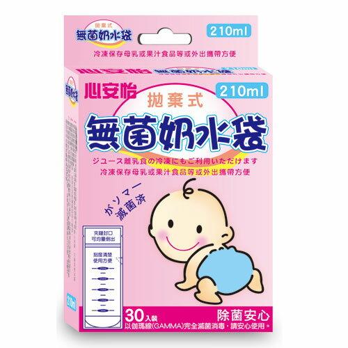 『121婦嬰用品館』心安怡 直立式無菌母乳袋210ml - 30入 0