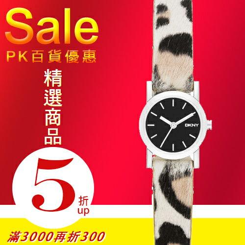 DKNY國際精品時尚教主皮帶腕錶-黑/豹紋/21mm NY2190公司貨/生日禮物