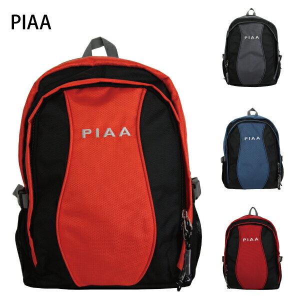 25-921【 PIAA 皮亞】高級1680尼龍布實用運動款電腦背包 (四色)